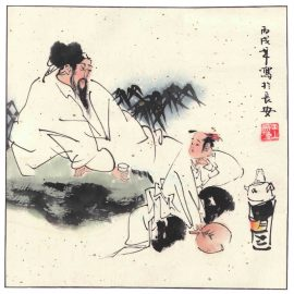 »Im chinesischen Teehaus«